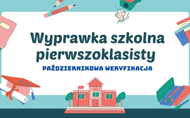 weryfikacja wyprawki szkolnej